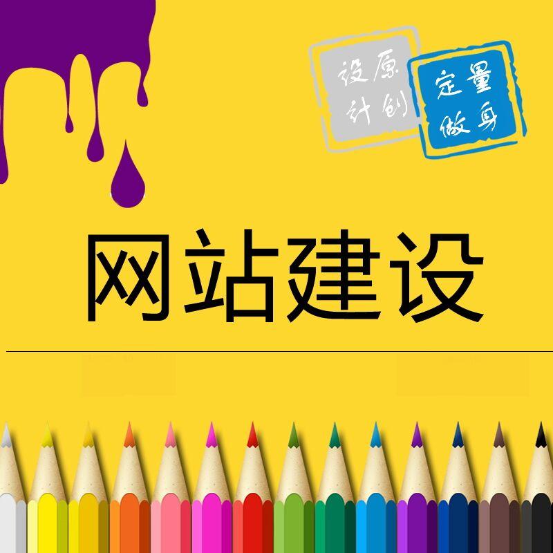 www.nhstu.com.jpg